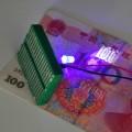 紫色验钞LED