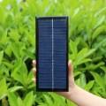 高效率多晶硅2.5W 12V 200mA太阳能电池板